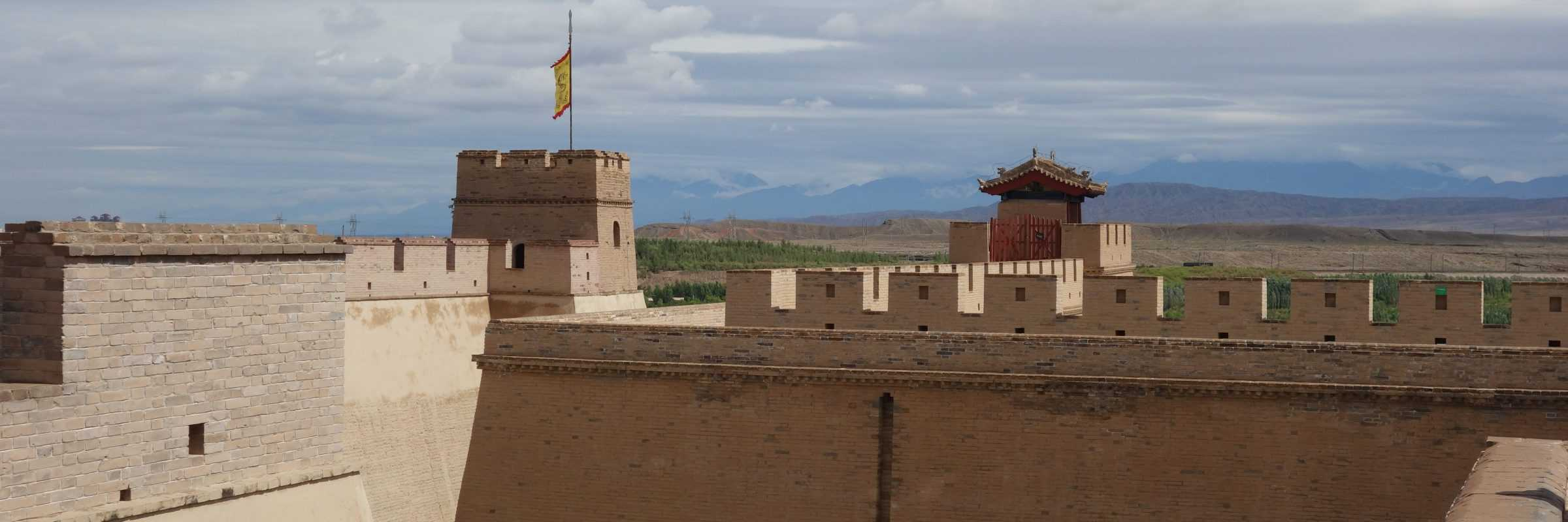 Jiayuguan Fort, China